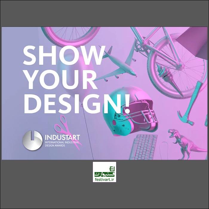 فراخوان رقابت بین المللی طراحی صنعتی INDUSTART ۲۰۱۹