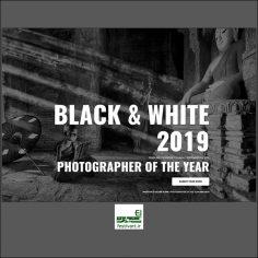 فراخوان رقابت بین المللی عکاسی سیاه و سفید Dodho ۲۰۱۹