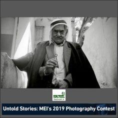 فراخوان رقابت بین المللی عکاسی MEI's ۲۰۱۹