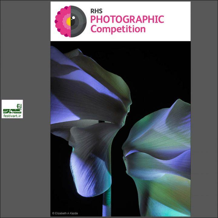 فراخوان رقابت بین المللی عکاسی RHS ۲۰۲۰