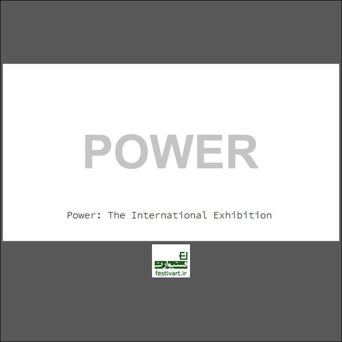 فراخوان نمایشگاه بین المللی Power ۲۰۱۹
