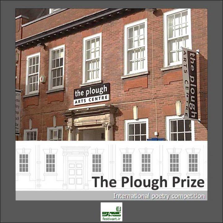 فراخوان بین المللی جایزه شعر Plough ۲۰۱۹
