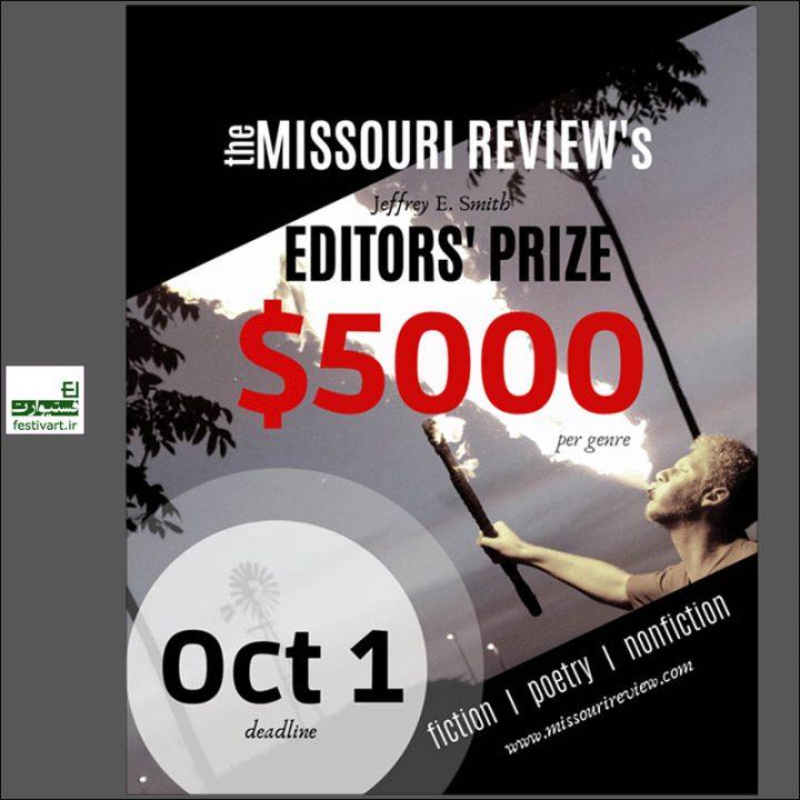 فراخوان بین المللی جایزه نویسندگان Jeffrey E. Smith ۲۰۱۹