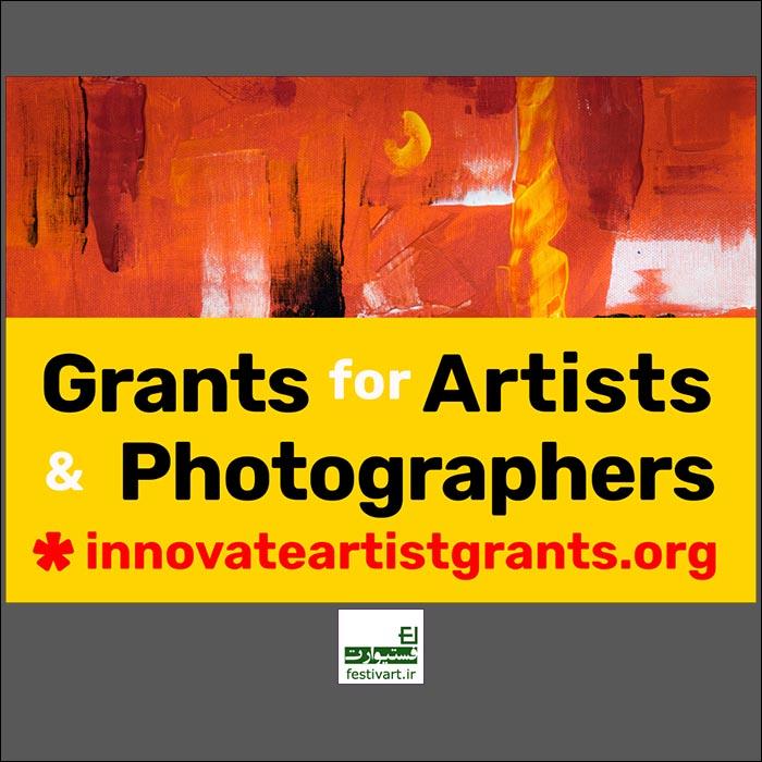 فراخوان بین المللی Innovate Grants برای هنرمندان و عکاسان در تابستان ۲۰۱۹