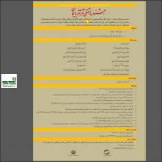 فراخوان ششمین جشنوارۀ نثر معاصر را با عنوان «جشنوارۀ فرهنگی نثر آذربایجان»