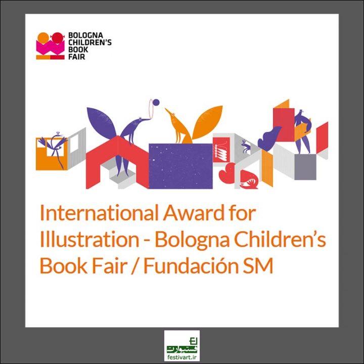 فراخوان رقابت بین المللی تصویرسازی کتاب کودک Bologna ۲۰۲۰