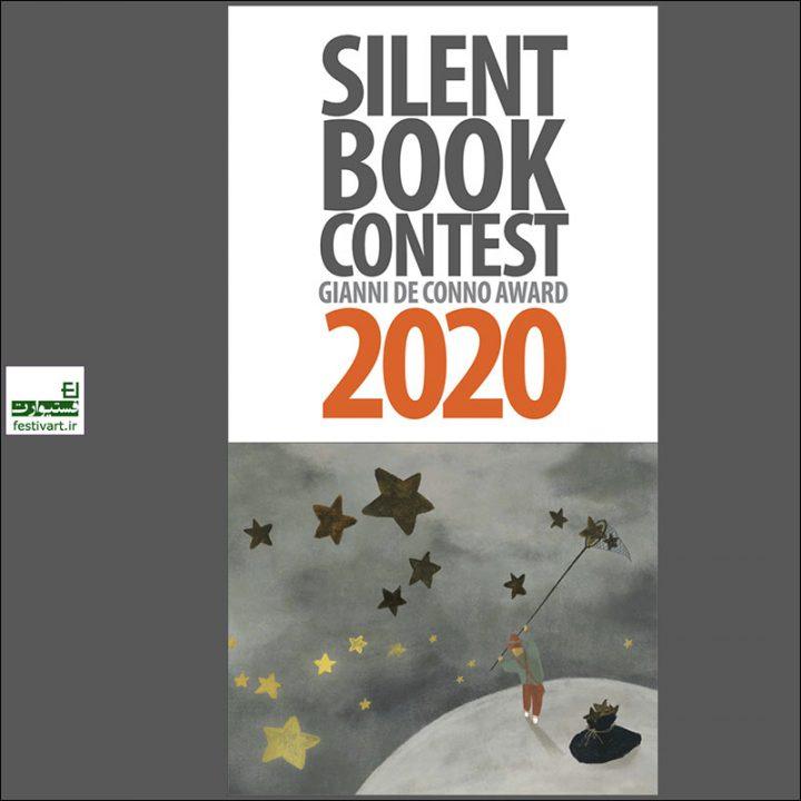 فراخوان رقابت بین المللی تصویرسازی Silent Book ۲۰۲۰