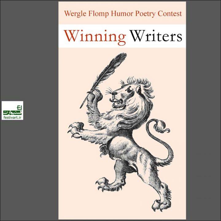 فراخوان رقابت بین المللی شعر طنز Wergle Flomp ۲۰۲۰