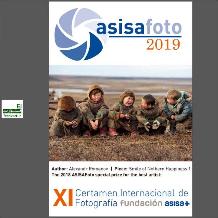 فراخوان رقابت بین المللی عکاسی Asisa ۲۰۱۹