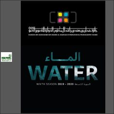 فراخوان رقابت بین المللی عکاسی Hipa ۲۰۱۹-۲۰۲۰