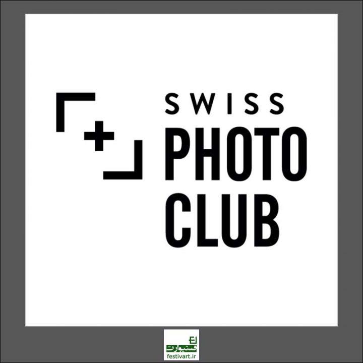 فراخوان رقابت بین المللی عکاسی Swiss Photo Club ۲۰۱۹