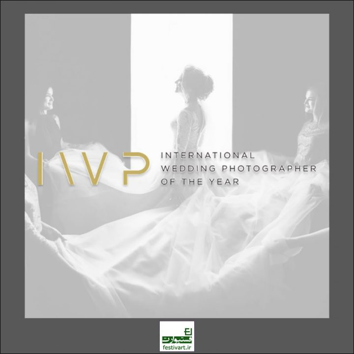 فراخوان رقابت بین المللی عکاس WEDDING سال ۲۰۱۹
