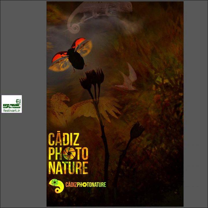 فراخوان رقابت بین المللی عکس طبیعت CADIZ ۲۰۱۹