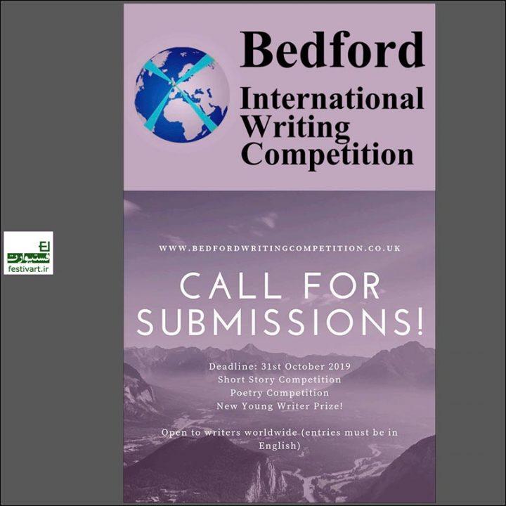 فراخوان رقابت بین المللی نویسندگی Bedford ۲۰۱۹