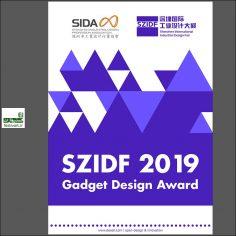 فراخوان هفتمین رقابت بین المللی طراحی SZIDF ۲۰۱۹