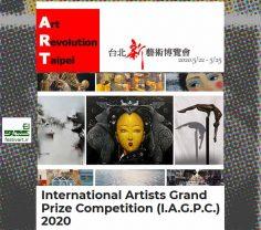 فراخوان بین المللی جایزه بزرگ هنرمندان I.A.G.P.C. ۲۰۲۰