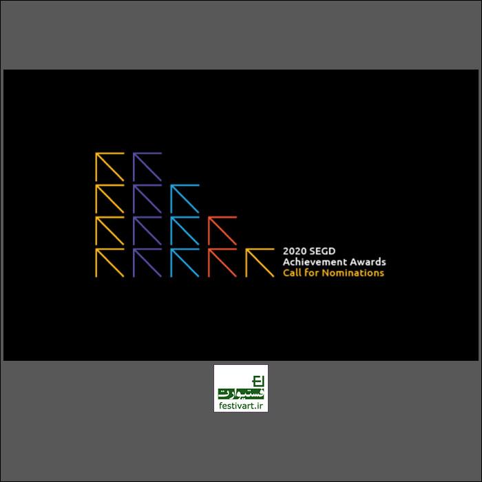 فراخوان بین المللی جوایز طراحی گرافیک محیطی SEGD ۲۰۲۰