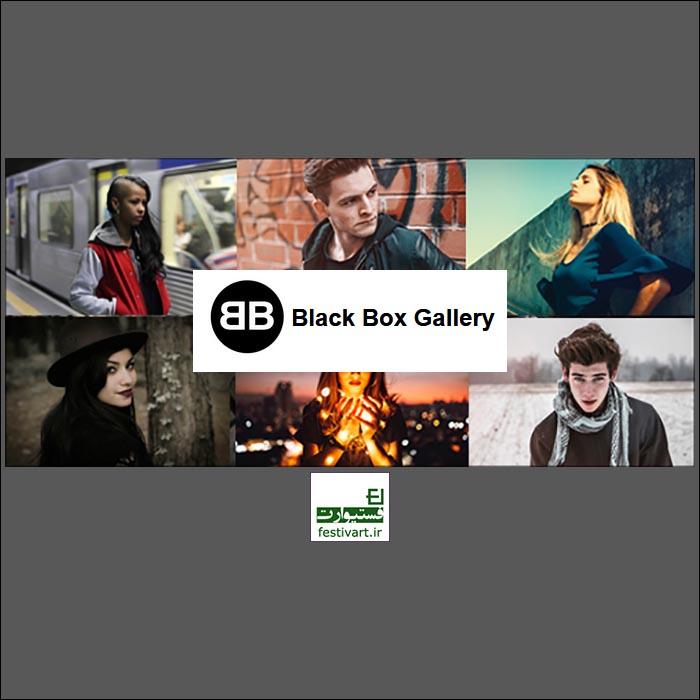 فراخوان بین المللی نمایشگاه عکس پرتره گالری Black Box ۲۰۱۹