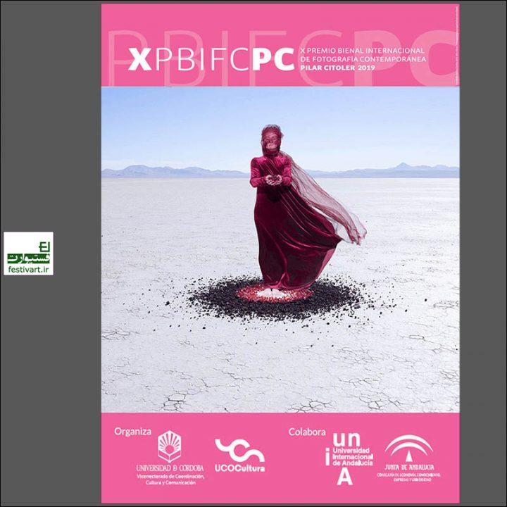 فراخوان دهمین جایزه بین المللی عکاسی معاصر pilar citoler ۲۰۱۹