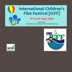 فراخوان دوازدهمین جشنواره بین المللی فیلم کودکان CMS ۲۰۲۰