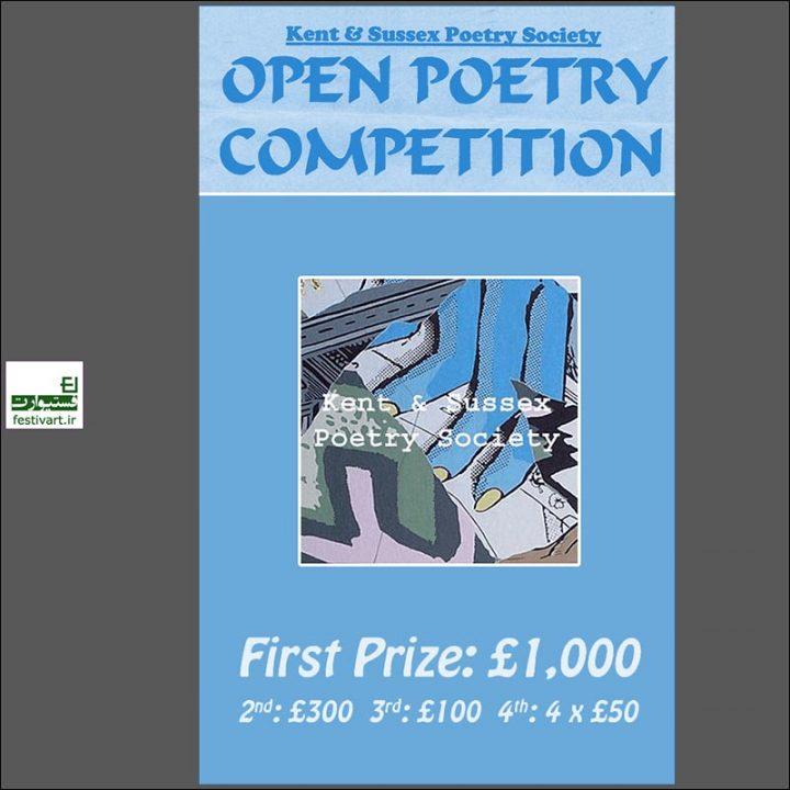 فراخوان رقابت بین المللی شعر انجمن Kent & Sussex ۲۰۲۰