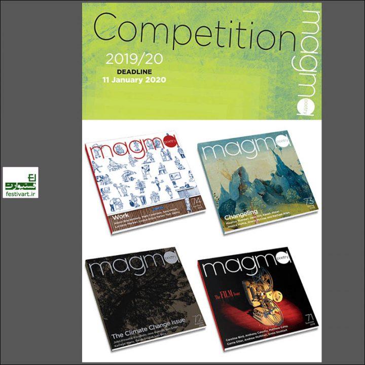 فراخوان رقابت بین المللی شعر Magma ۲۰۱۹-۲۰۲۰