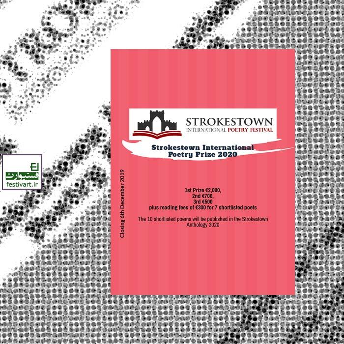 فراخوان رقابت بین المللی شعر Strokestown ۲۰۱۹