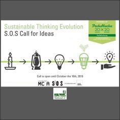 فراخوان رقابت بین المللی SOS Call For Ideas ۲۰۱۹