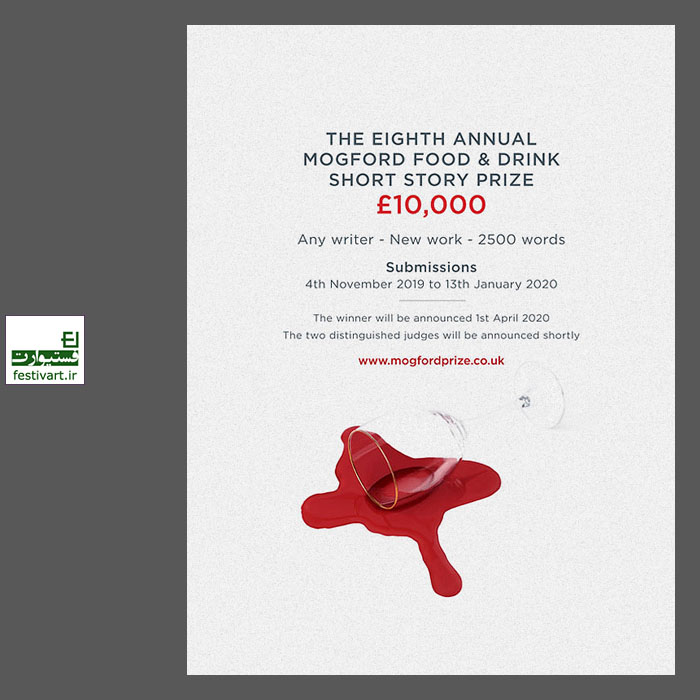 فراخوان هشتمین جایزه سالانه داستان کوتاه Mogford ۲۰۲۰