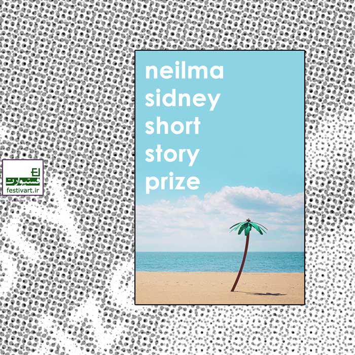 فراخوان بین المللی جایزه داستان کوتاه Neilma Sidney ۲۰۱۹