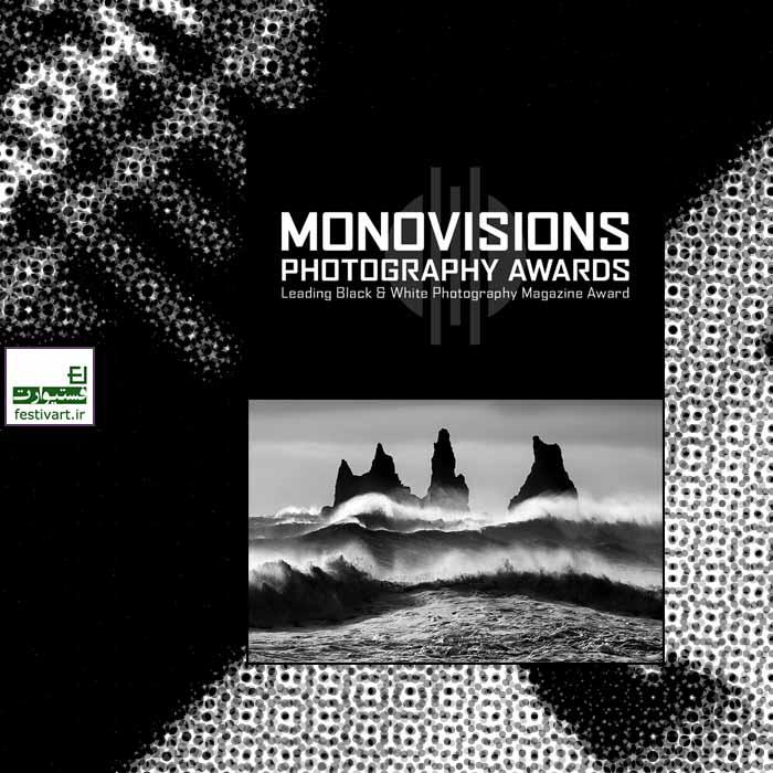 فراخوان جایزه بین المللی عکاسی MONOVISION ۲۰۲۰