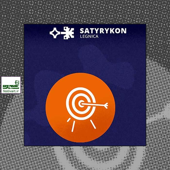 فراخوان جشنواره بین المللی کارتون Satyrykon لهستان ۲۰۲۰