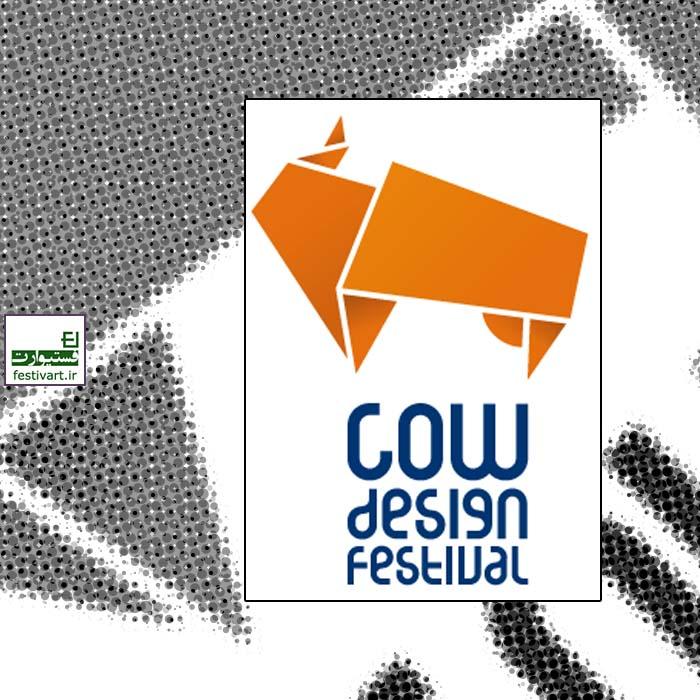 فراخوان رقابت بین المللی طراحی COW ۲۰۱۹