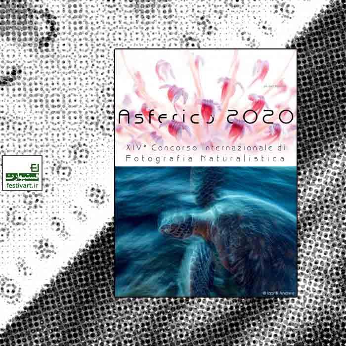 فراخوان رقابت بین المللی عکاسی طبیعت ASFERICO ۲۰۲۰