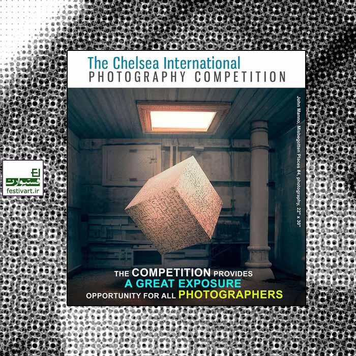 فراخوان رقابت بین المللی عکاسی Chelsea ۲۰۱۹