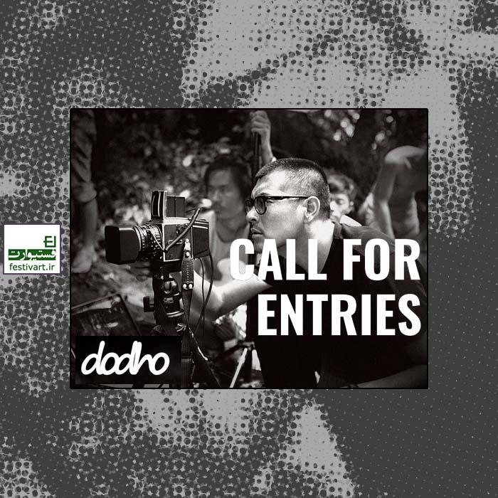 فراخوان رقابت بین المللی عکاسی Dodho ۲۰۱۹