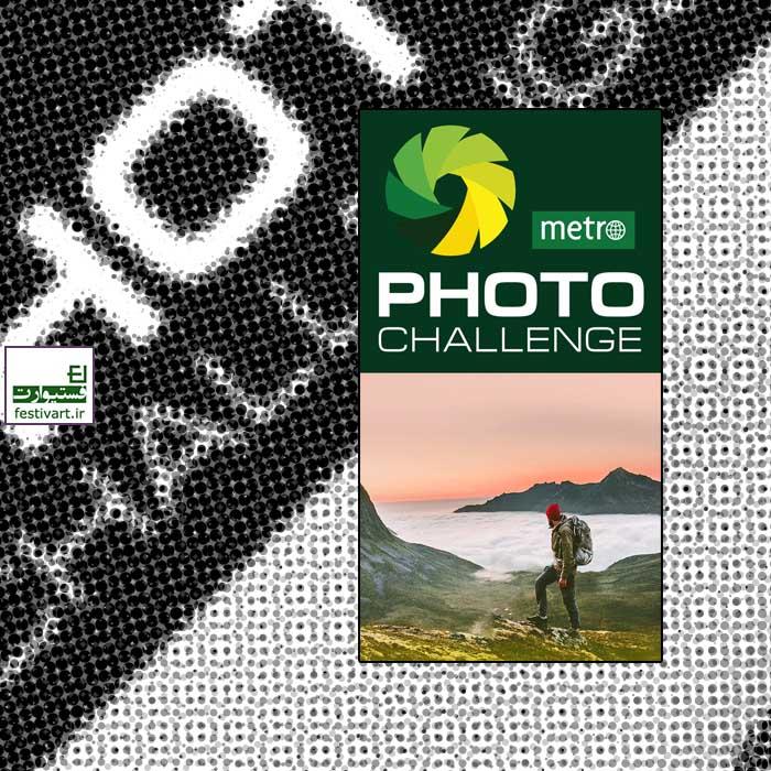فراخوان رقابت بین المللی عکاسی Metro ۲۰۱۹