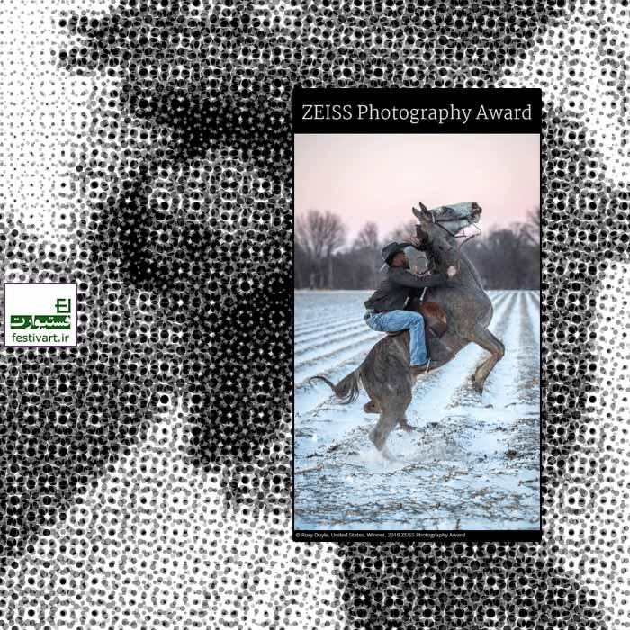 فراخوان رقابت بین المللی عکاسی ZEISS ۲۰۲۰