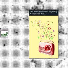 فراخوان رقابت بین المللی نمایشنامه نویسی برای رادیو ۲۰۲۰