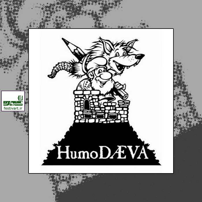 فراخوان چهاردهمین رقابت بین المللی کارتون HumoDEVA رومانی ۲۰۱۹