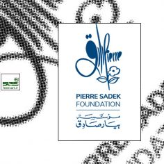 فراخوان چهارمین جشنواره بین المللی Trophée, La Plume de Pierre ۲۰۱۹