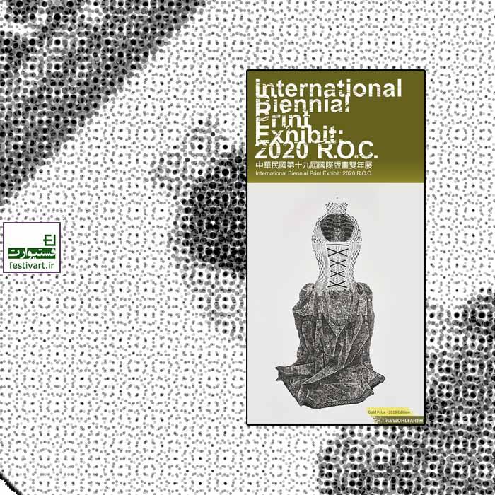 فراخوان بین المللی نمایشگاه دوسالانه چاپ R.O.C. ۲۰۲۰