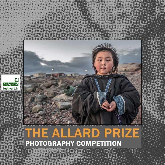 فراخوان جایزه بین المللی عکاسی Allard Prize ۲۰۲۰