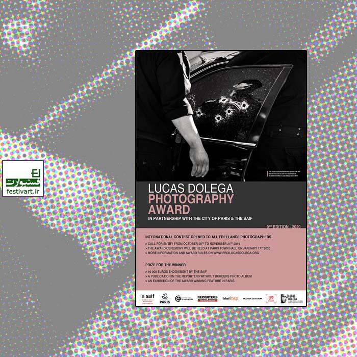 فراخوان جایزه عکاسی Lucas Dolega ۲۰۲۰