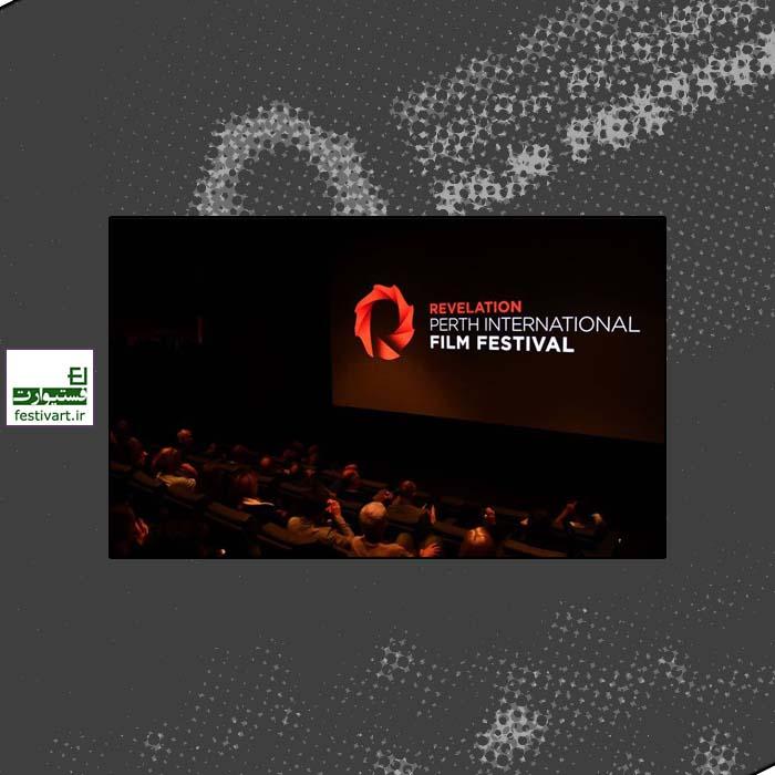 فراخوان جشنواره بین المللی فیلم Revelation Perth ۲۰۲۰
