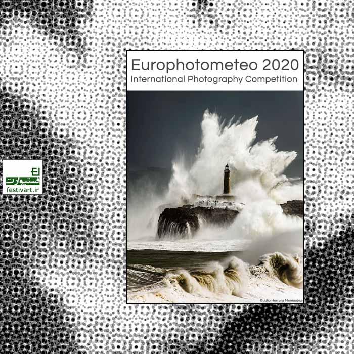 فراخوان رقابت بین المللی عکاسی europhotometeo ۲۰۲۰
