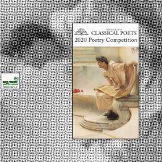 فراخوان رقابت شعر انجمن شعر های کلاسیک ۲۰۲۰