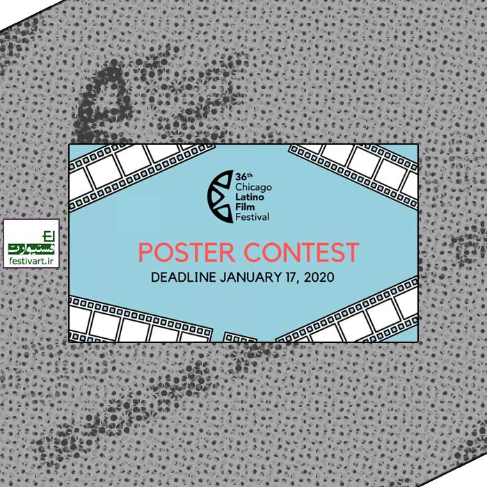 فراخوان سی و ششمین طراحی پوستر جشنواره فیلم شیکاگو ۲۰۲۰