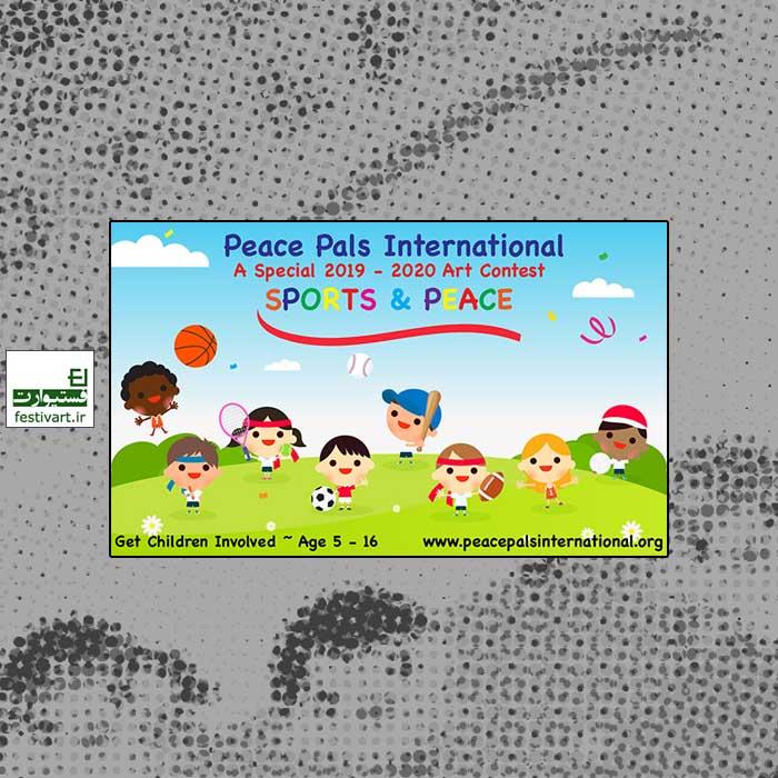 فراخوان بیست و دومین نمایشگاه هنری یاران صلح Peace Pals ۲۰۲۰