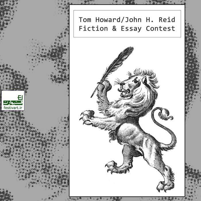 فراخوان بیست و هشتمین رقابت بین المللی نویسندگی داستان و مقاله Tom Howard/John H ۲۰۲۰